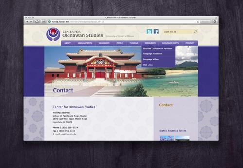 Center for Okinawan Studies Website